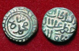 Copper on of the time of Alauddin Khilji of Khilji Dynasty